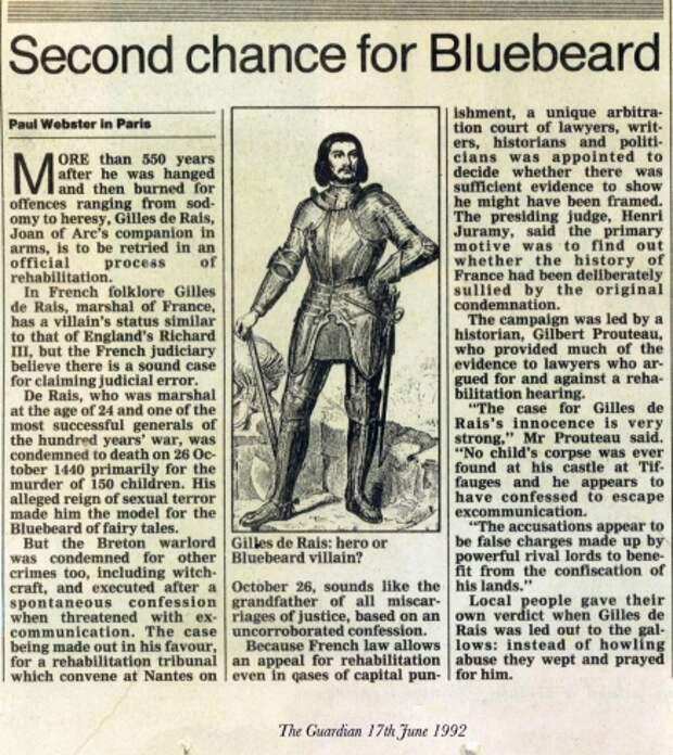Заметка «Второй шанс Синей Бороды» в газете The Guardian