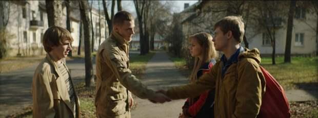 Александр Головин и Дарья Мельникова попадают в зону отчуждения