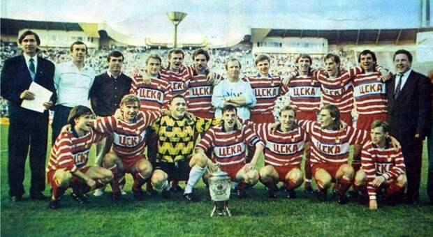 Последний чемпион СССР по футболу,1991 год