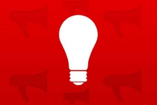 Плановое отключение электроэнергии в Уссурийске 22 апреля