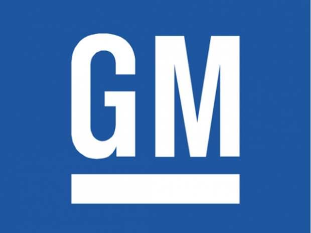 General Motors временно прекратила поставки автомобилей дилерам