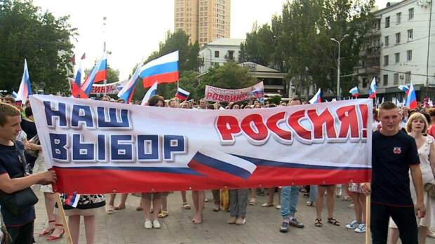 На конференции в Москве размовляли о «едыной» и удивлялись, что их не пустили в ДНР