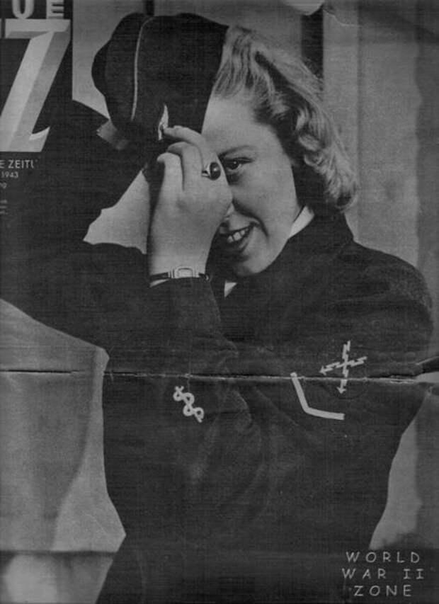 Женские вспомогательные подразделения СС.