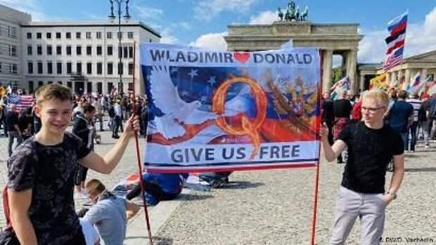 Участники антикоронавирусной акции в Берлине пришли с лозунгами в поддержку Путина и Трампа