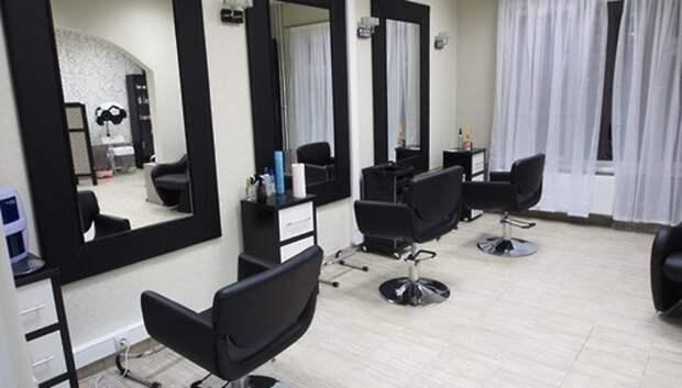 Непродовольственные магазины, салоны красоты и кафе временно закрыли в Подмосковье