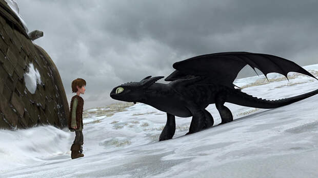 как приручить дракона