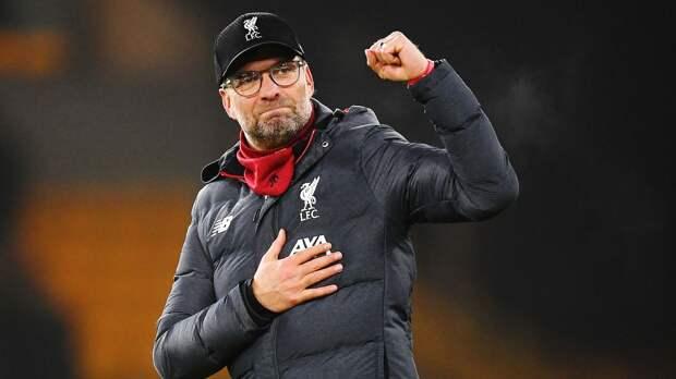 Клопп о борьбе за чемпионство в следующем сезоне: «Легче не станет. Кроме «Манчестер Сити», будут и другие команды»