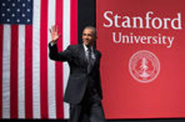 Обама назвал кибербезопасность основой экономического роста США и дал карт-бланш Apple
