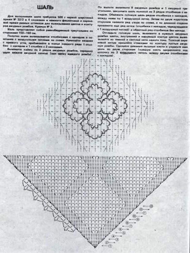 182a (400x531, 146Kb)