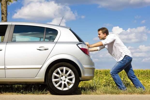 Не забывайте про бензин, чтобы не получить штраф. /Фото: solopcms.com