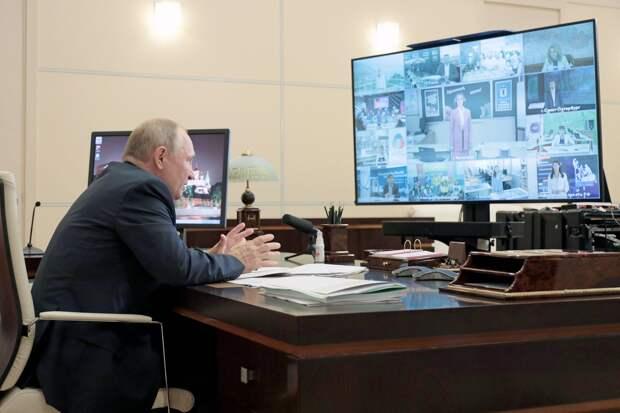 Путин провел заседание президиума Госcовета по модернизации общего образования