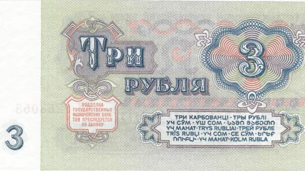 Вассерман указал на необходимость вернуть россиянам вклады времен СССР
