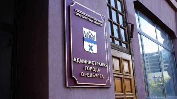 Дмитрий Кулагин проводит последнее совещание в должности главы Оренбурга