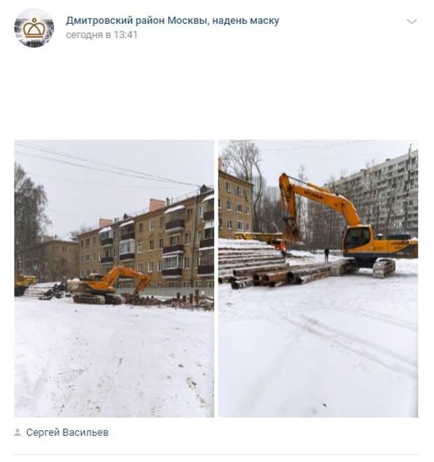 Фото дня: строительство дома по реновации в Дмитровском началось