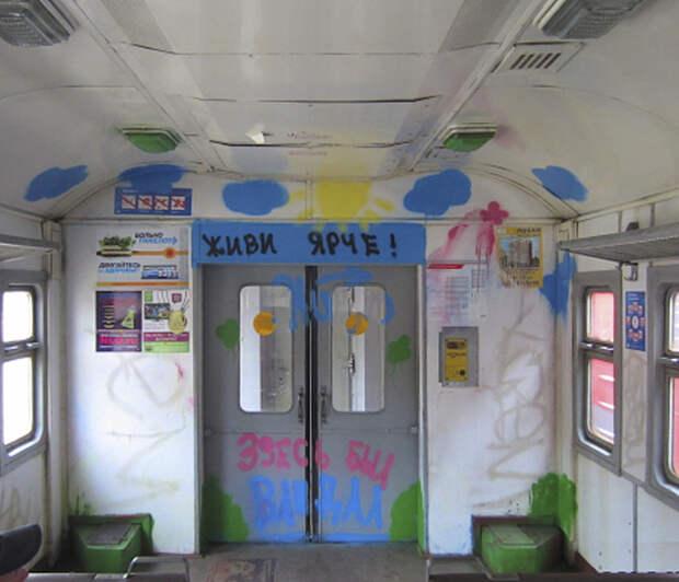 1421078744_skzhd-vandaly.jpg