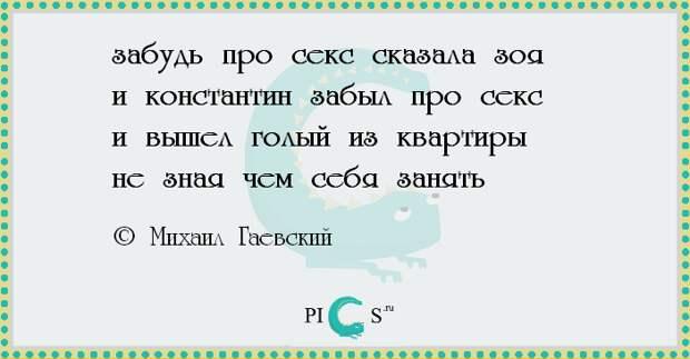 romapira21