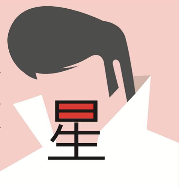 Как понять основы китайского языка за одну книгу? 10 практических примеров