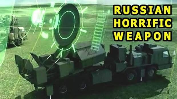 Новая «электромагнитная» МБР России не оставит военным базам США шансов