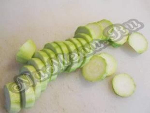 цукини нарезать кружочками