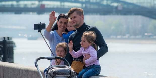 Жителей Лианозова приглашают к участию в семейном фестивале