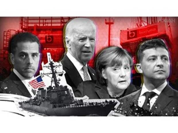 Попался на горяченьком: ВМФ США приготовились чистить репутацию Байдена в Черном море