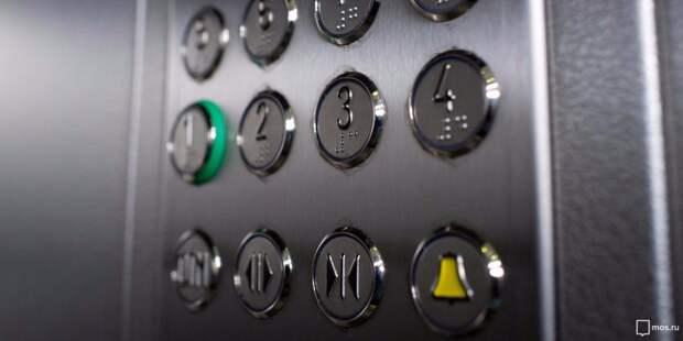 В лифте дома на Дежнёва заменили неисправные кнопки — «Жилищник»