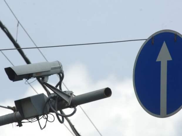 Штрафы за парковку стали проверять по камерам видеонаблюдения