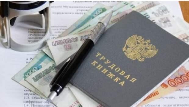 SuperJob выяснил, какие специалисты больше всего довольны зарплатой в РФ