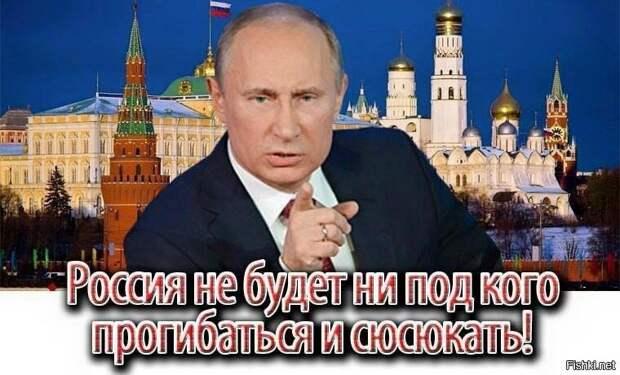 Неправильная Россия