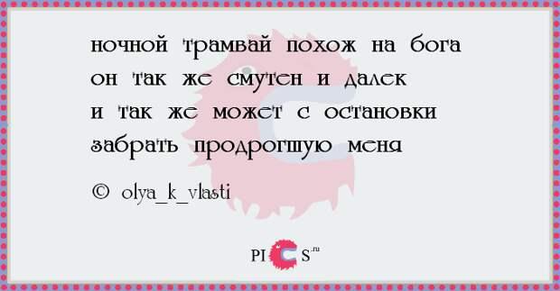 romapira15