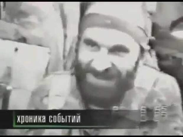 Шамиль Басаев пародирует Ельцина.
