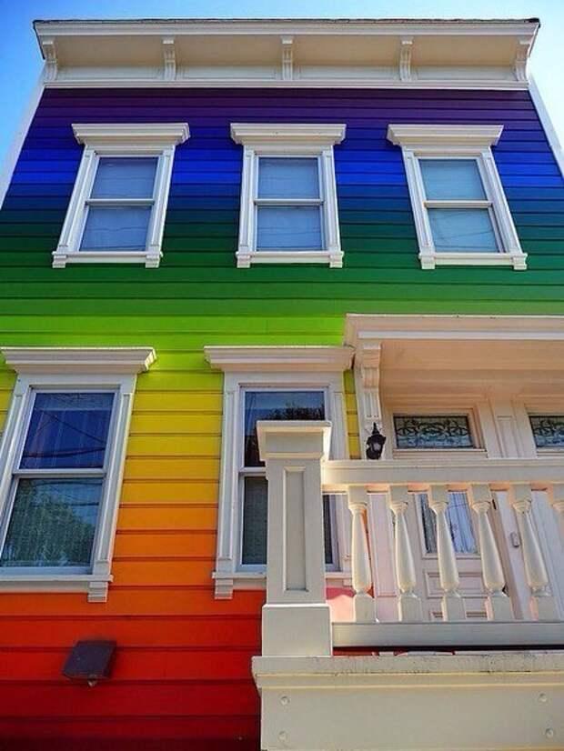 Радужный домик