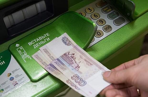Автоштрафы со скидкой «не доехали» до банков
