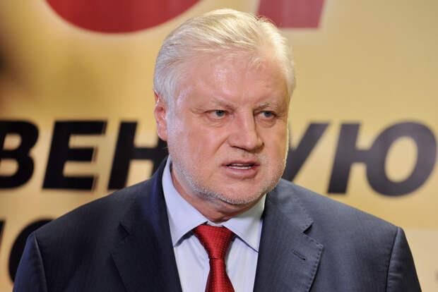 Сергей Миронов предложил довести минимальную зарплату до 50-60 тысяч рублей
