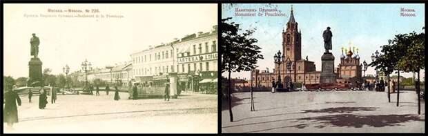 История памятника Пушкину в Москве