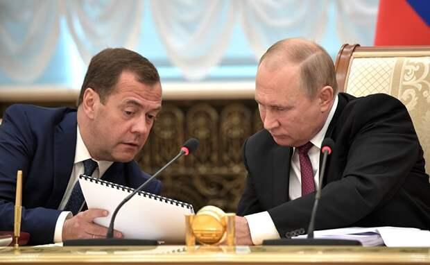 В Госдуму внесен законопроект о неприкосновенности бывших президентов России