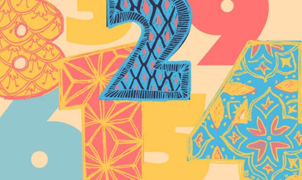 Нумерология по дате рождения: как рассчитать график жизни