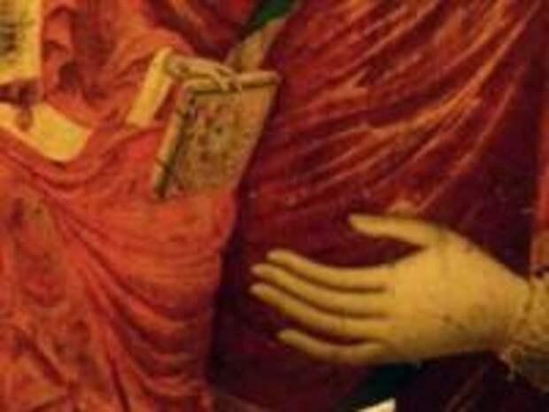 Трёхрукая Богородица - Троеручица, как отдельное божество на Руси