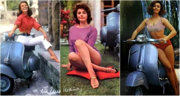 Заводи мотор! Известные красотки 60‑х годов со скутером Vespa