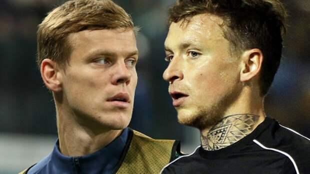 Футболисты Кокорин и Мамаев моют унитазы в СИЗО