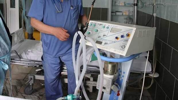 Почти на600тыс рублей оштрафовали поставщика кислородной системы вбольницу №20