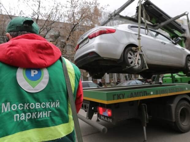 Московские эвакуаторы добрались до администрации президента