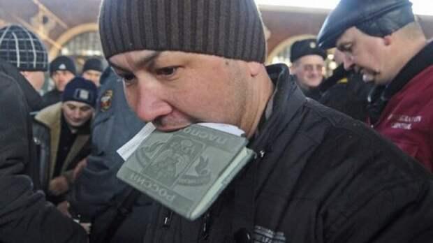 Отток мигрантов из России как палочка-выручалочка для ее патриотов