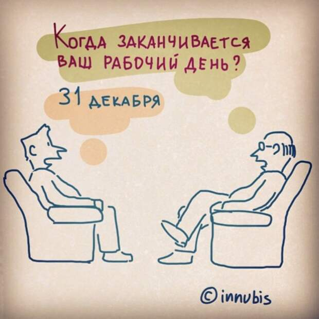 20 забавных комиксов о нашей жизни