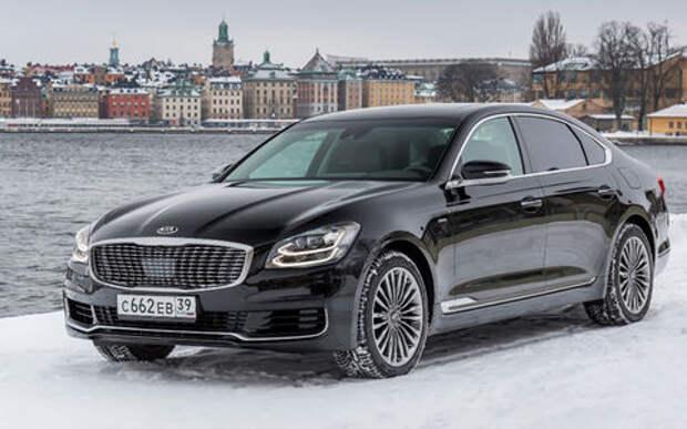 Kia назвала российские цены на флагманский седан K900