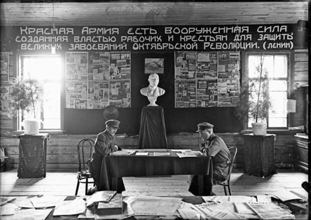 Жизнь российской глубинки после прихода советской власти