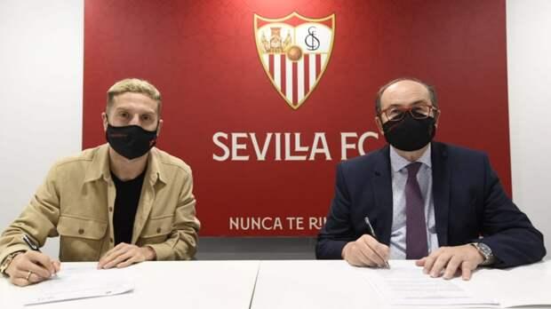 «Севилья» объявила о переходе Алехандро Гомеса из «Аталанты»