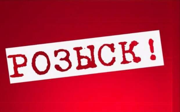 Внимание! В Севастополе «исчез» подросток (ФОТО, ПРИМЕТЫ)