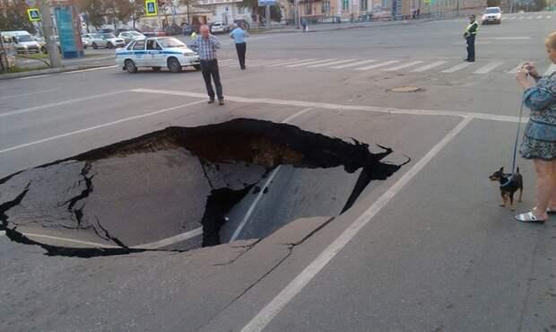 Жители Челябинска фотографируют работу местных художников. 3д рисунки, дороги, приколы