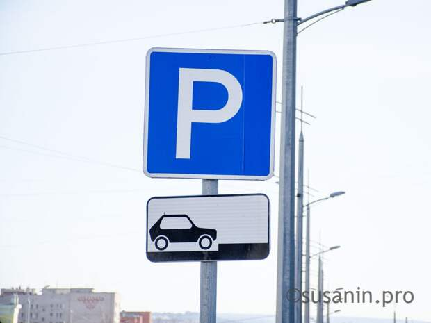 Росстандарт предложил сократить размеры парковочных мест